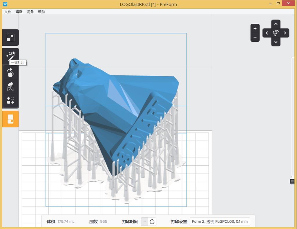 Formlabs - Form2 SLA 光固化3D列印機 3DMART PreForm 中文介面