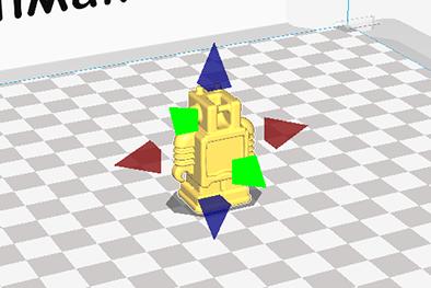 Ultimaker 2 3D印表機 cura15.06 切片軟體 鏡射