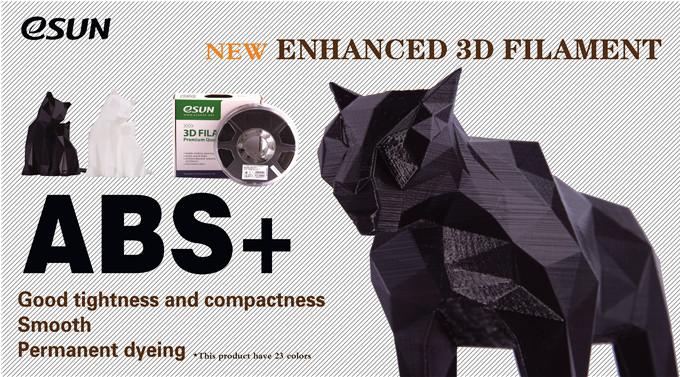 3D列印材料, 3D列印線材, 3D打印, 3D列印耗材, 3D列印, Esun, 易生, 3D列印ABS+, ABS材料, ABS線材, ABS+