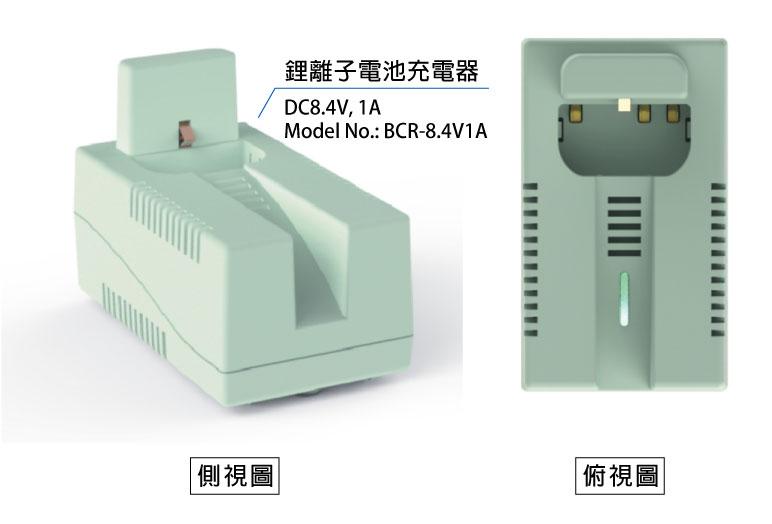 Green Sterilizer XTB-360_battery_model