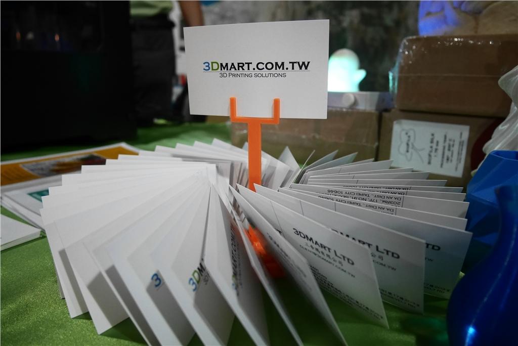 3DMART 參加 MakerFaire 3D列印生活應用